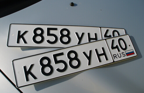 ГИБДД: водитель сможет выбирать номер машины!