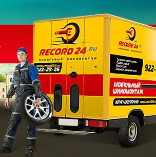 Выездной (мобильный) шиномонтаж в Санкт-Петербурге