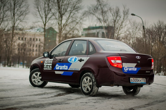 Lada Granta фото Лада Гранта