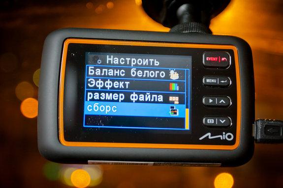 Видеорегистратор Mio MiVue 238