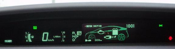 Приборный щиток Тоета Prius