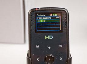 AdvoCam-HD2