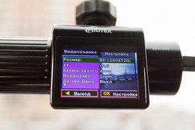 Авторегистратор Ritmix AVR-450