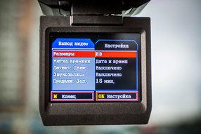Видеорегистратор Attack C1032