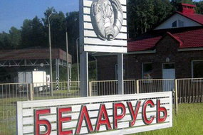 Новые авто из Белоруссии