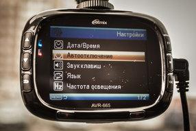 Видеорегистратор Ritmix AVR-665