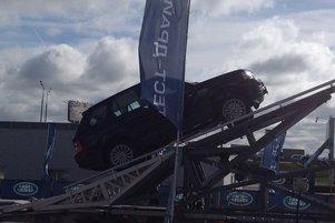 Площадка Land Rover