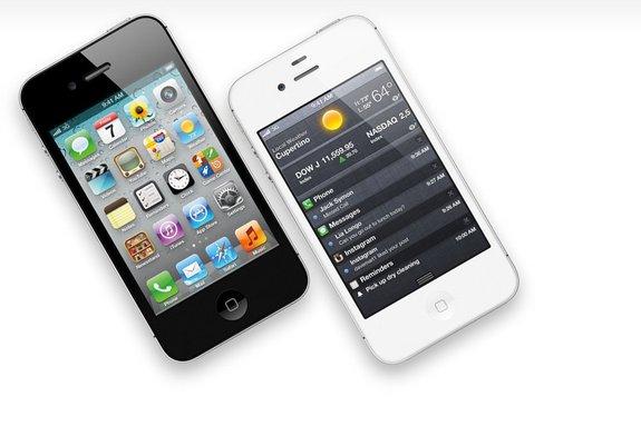 Dнимание: это не айфон 5, а iPhone4S!