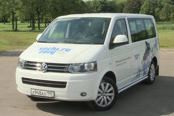 Фoльксвaгeн Multivan