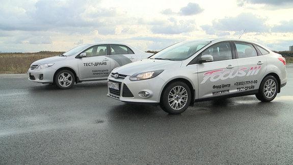 Форд Фокус vs Тоета Королла