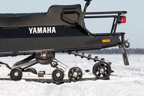 Yamaha VK 540 IV: задняя подвеска