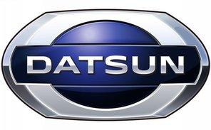Datsun: новый логотип