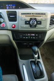 Центральная консоль Honda Цивик