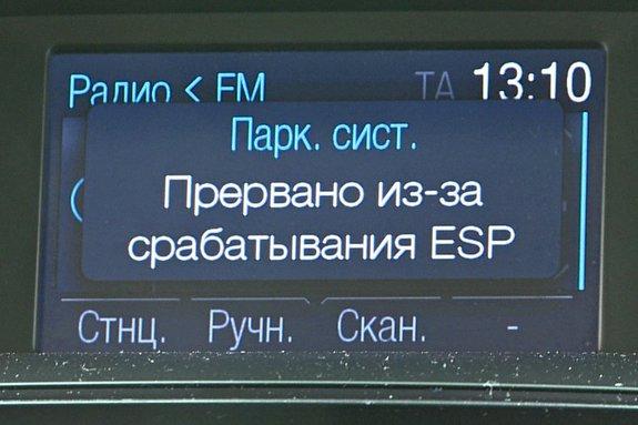 Экран Форд Фокус