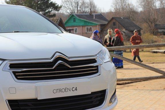 Citroen C4 Sedan