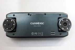 Cansonic FDV 7070