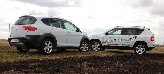 Тест-драйв Jeep Compass и  Seat Altea Freetrack: доброкачественный неликвид