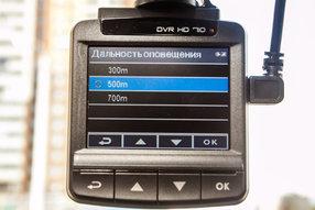 Тест видеорегистратора ParkCity DVR HD 710