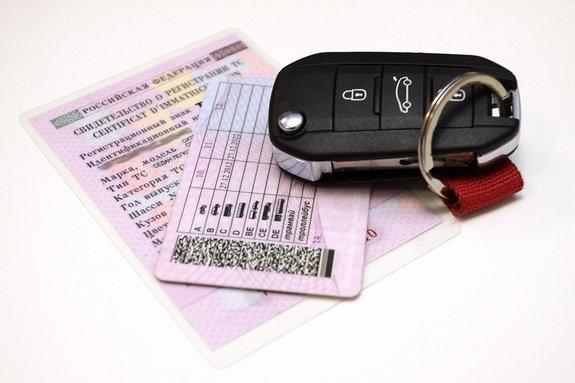 Четыре основных отличия новых водительских прав от имеющихся