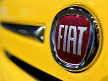 Fiat возродит марку Autobianchi