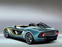 Aston Martin представила концепт нового спидстера (ВИДЕО)