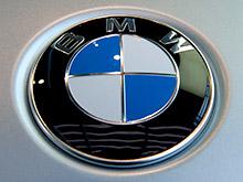 Власти Челябинской области отказались от двух представительских BMW
