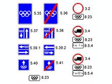 Власти утвердили олимпийские знаки дорожного движения