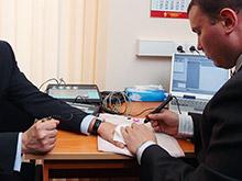 Депутаты введут ежегодное обязательное тестирование на наркотики
