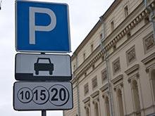 В спальных районах Москвы появятся парковки с месячным абонементом