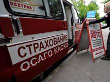 ВЦИОМ опросил водителей и выяснил: их устраивает стоимость ОСАГО и качество обслуживания в страховых компаниях