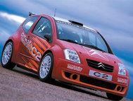 Женева 2003 // C2 Citroen Спорт