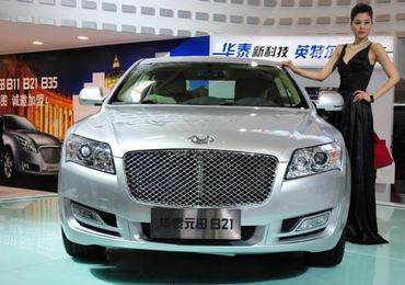 Китайские автопроизводители создали Веntley (ФОТО)