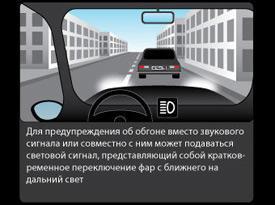 Новенькая редакция Правил дорожного движения. Изображение 6 rian.ru