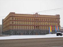 Сотрудники ФСБ в центре Москвы перегородили дорогу для служебного использования